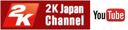 2KGamesJapan